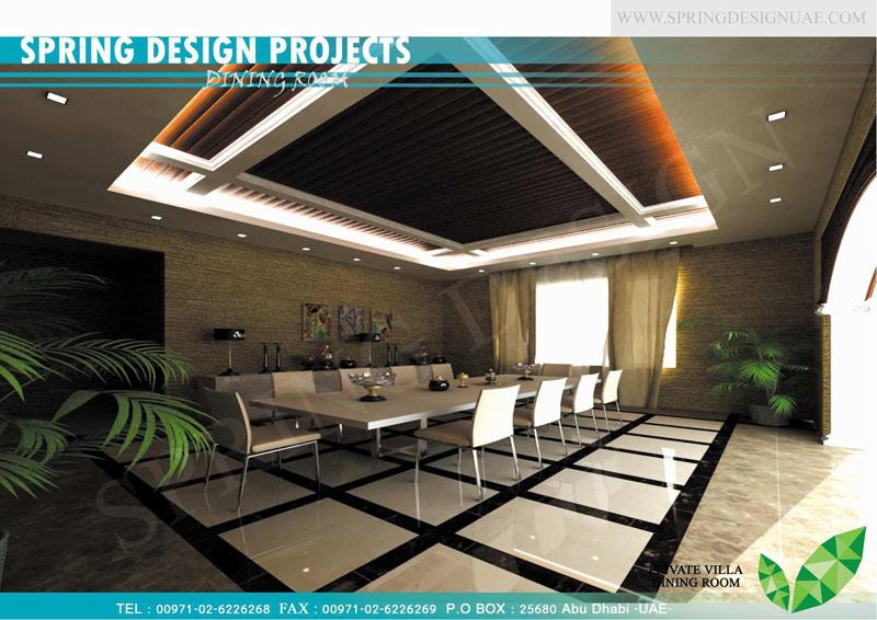 Click To Enlarge Image SPRING DESIGN PORTFOLIO Page 039